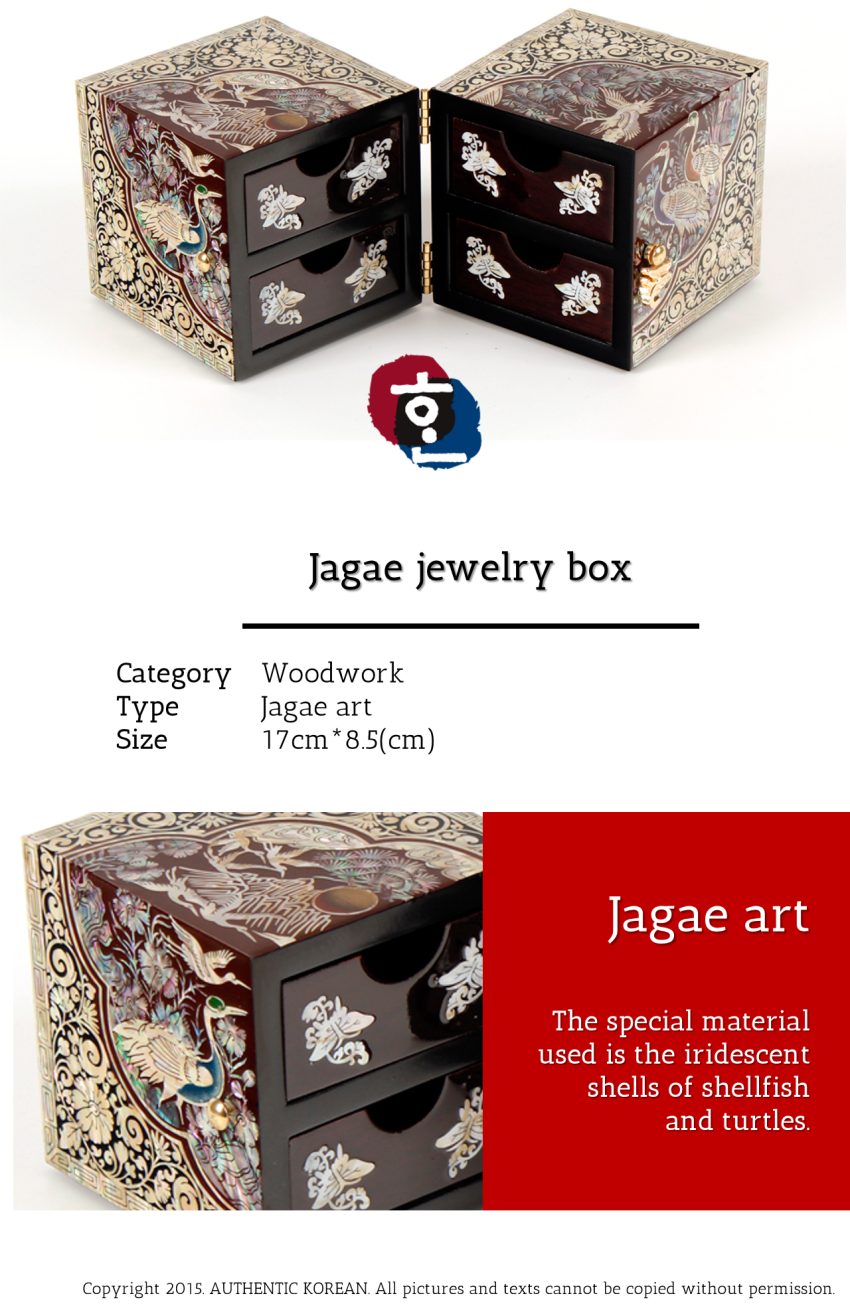 1. Jagae jewelry box