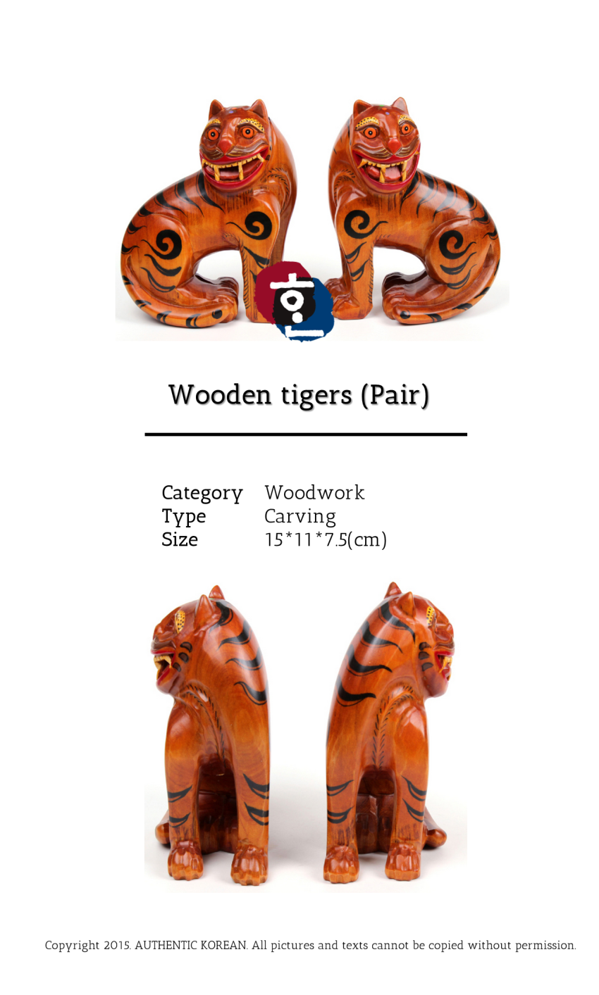 27-1 Wooden tigers (Pair)