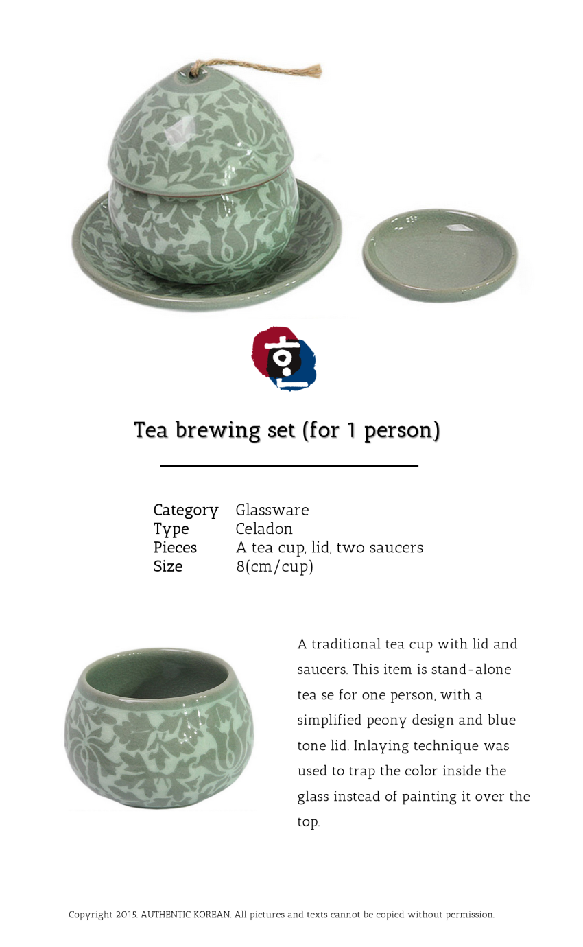 9-1 Tea brewing set (for 1 person)