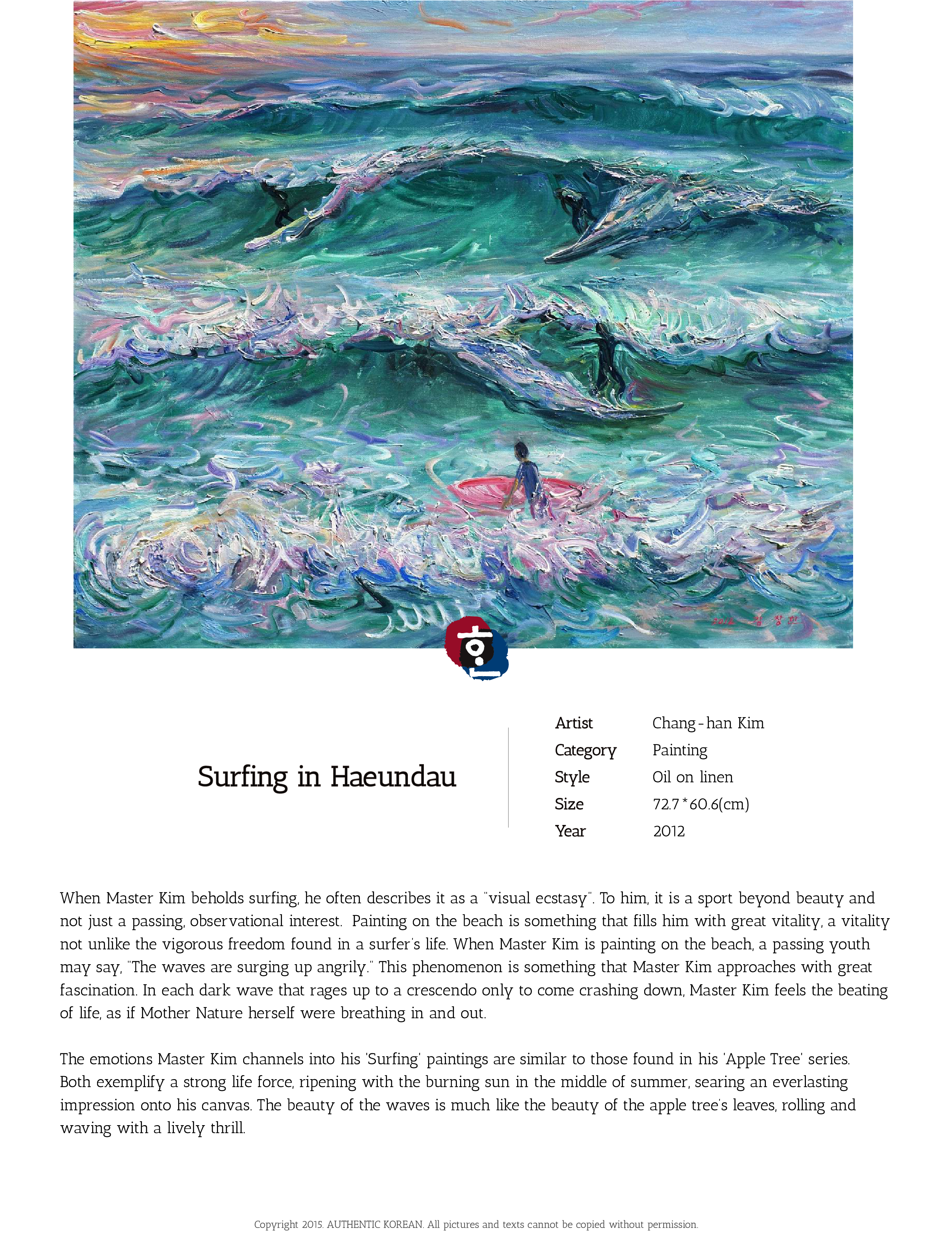 Surfing in Haeundau_Chang han Kim _Authentic korean artist